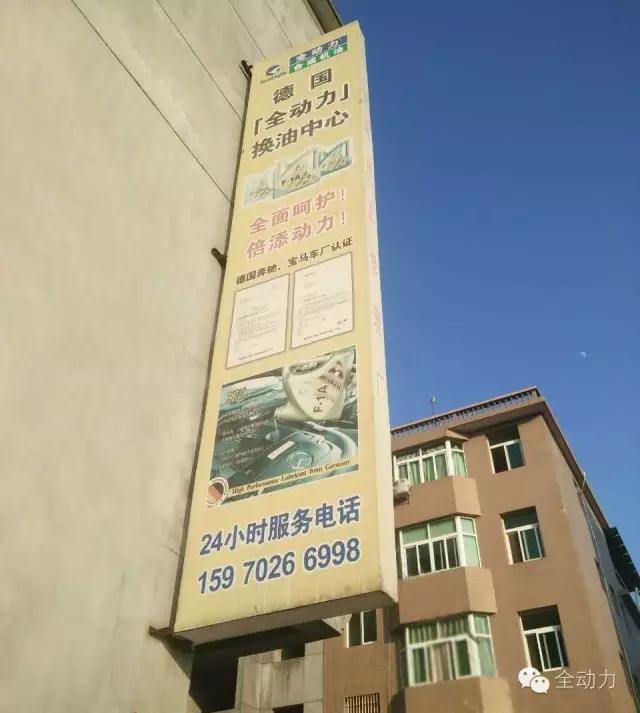 高安市胡辉轿车修理厂 地址: 江西宜春高安市瑞阳大道瑞阳华府对面